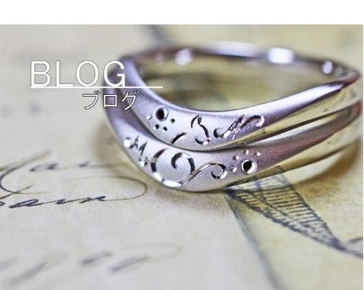 毛婚指輪、婚約指輪についてのブログ 千葉・柏のヨーアンドマーレ