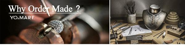 結婚指輪はオーダーメイドで依頼した方が良い3つの決定的な理由!