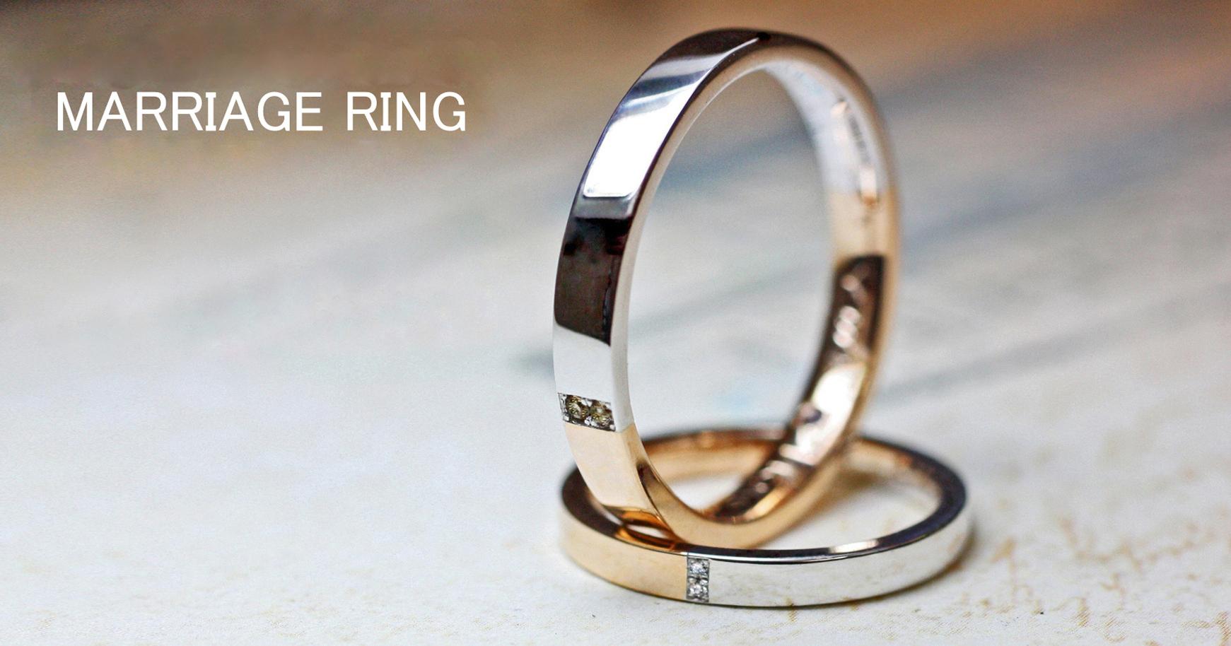 結婚指輪コレクション・ ハンドメイドにこだわった個性派のオーダーメイド