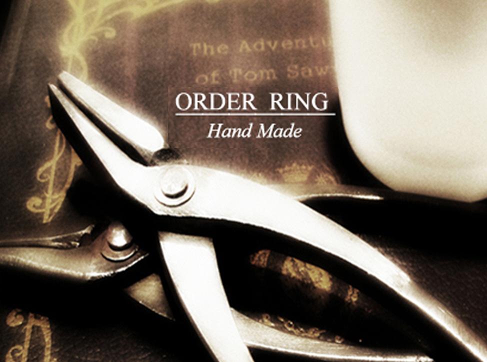 結婚指輪・婚約指輪を個性的に価格を抑えて オーダーメイドする