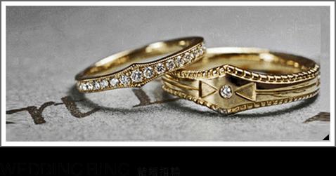 結婚指輪をおすすめのデザインでオーダーメイドする