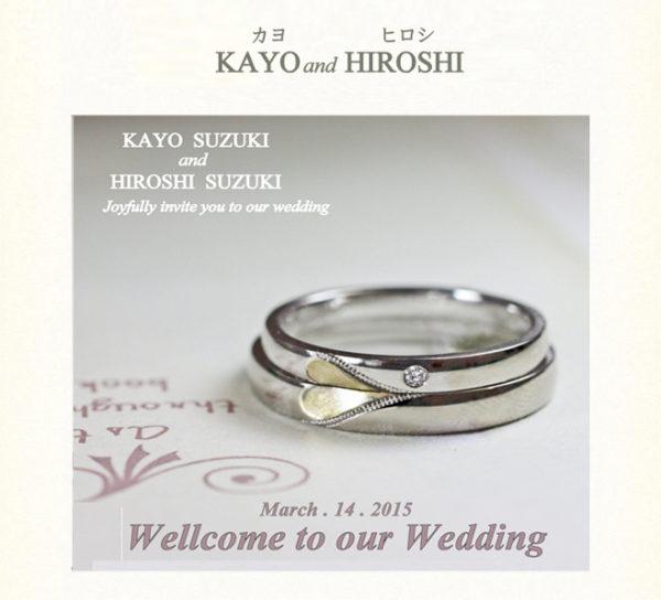 結婚指輪の画像を使った結婚式への招待状 /カヨ&ヒロシ