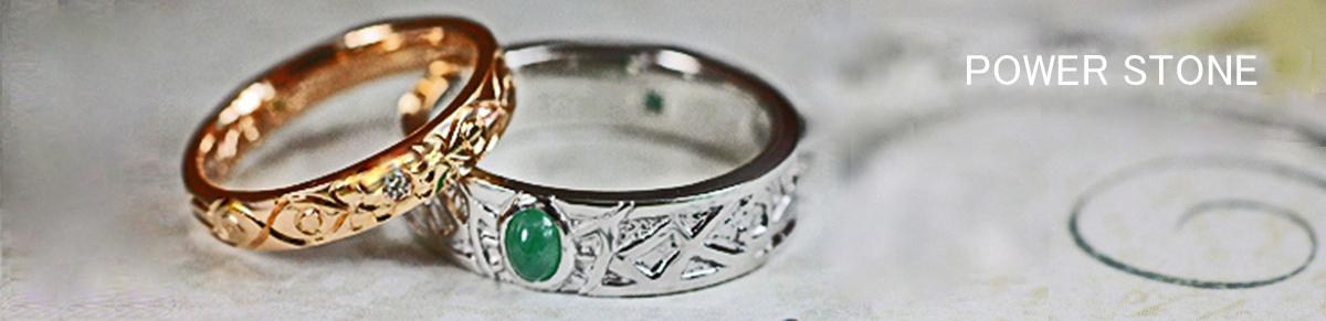 パワーストーンの誕生石エメラルドをセットした結婚指輪オーダー
