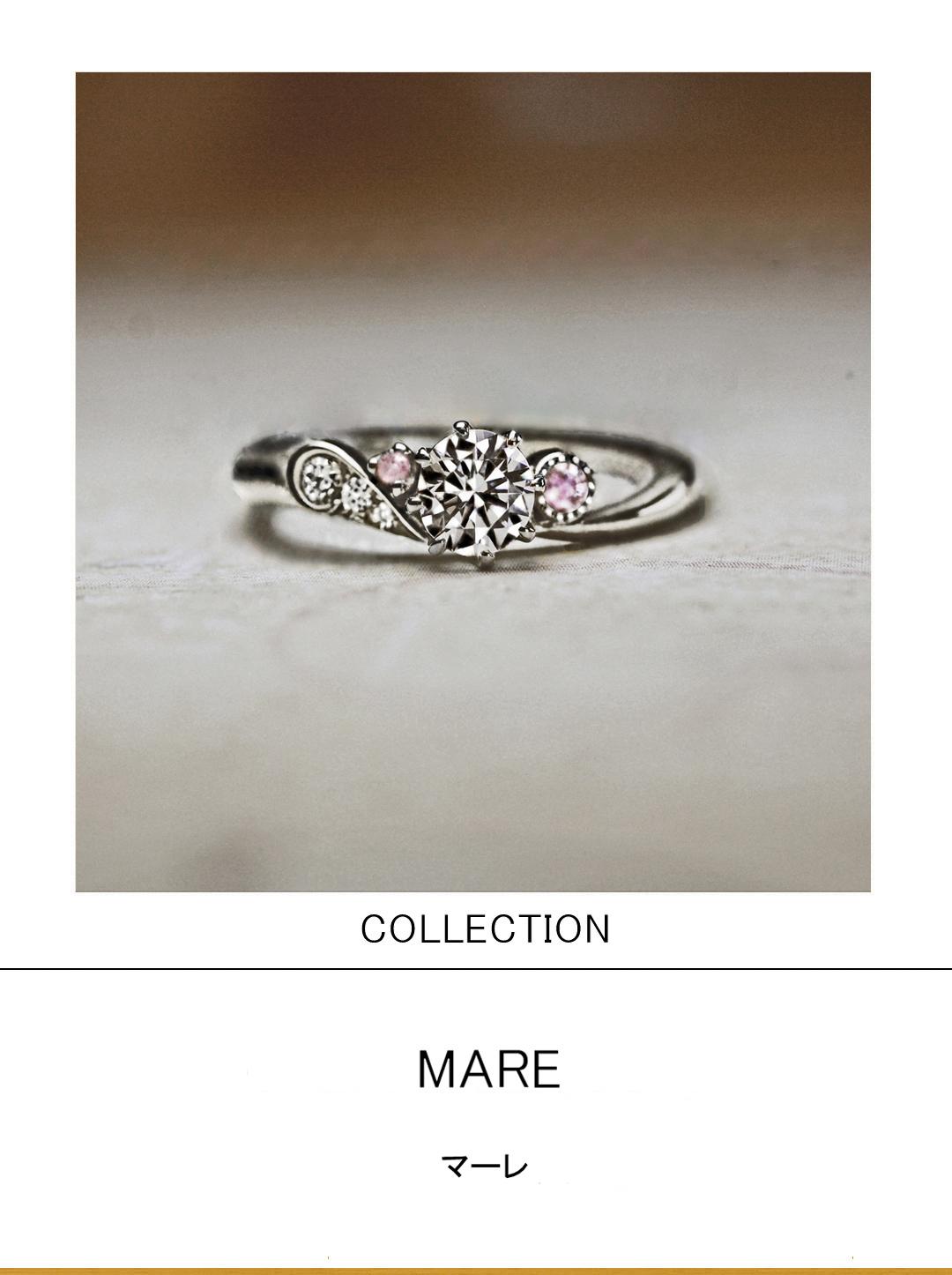海の波をウェーブデザインで表現した婚約指輪コレクションのサムネイル