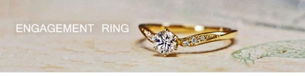 婚約指輪・プラチ