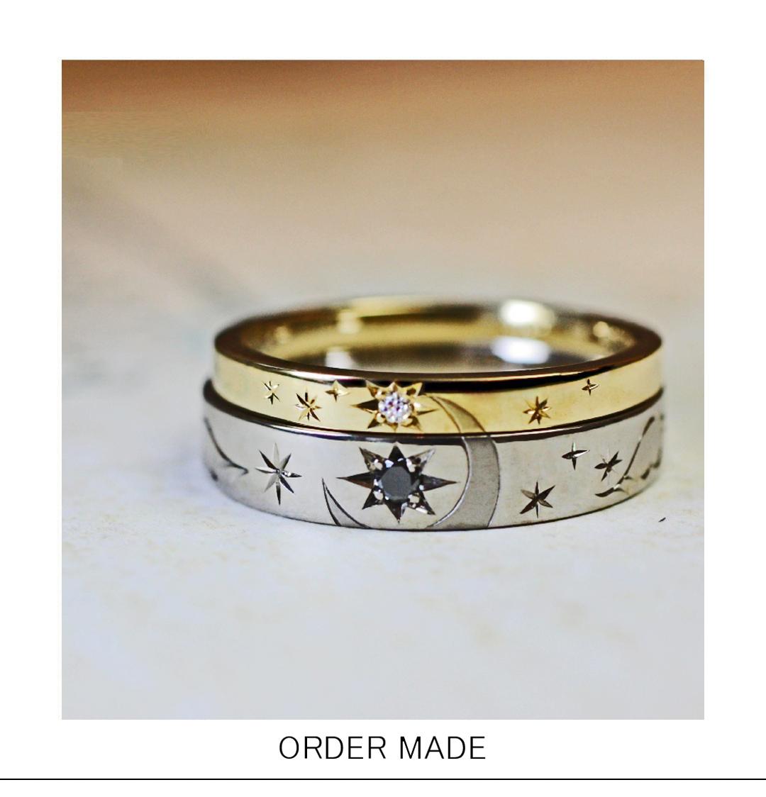2本重ねて月と星をつくるゴールドの結婚指輪オーダーメイドリングのサムネイル
