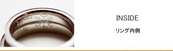 千葉。柏本店で結婚指輪・婚約指輪のオーダーメイドの調節をする