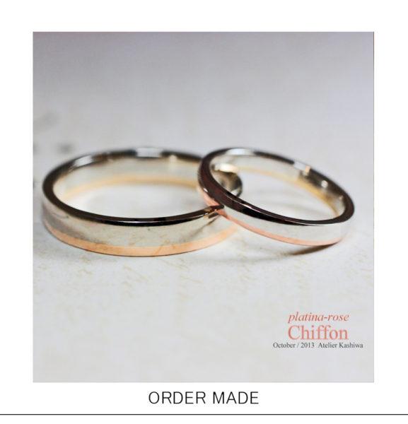 ピンクゴールド&プラチナを2;1で合わせた結婚指輪