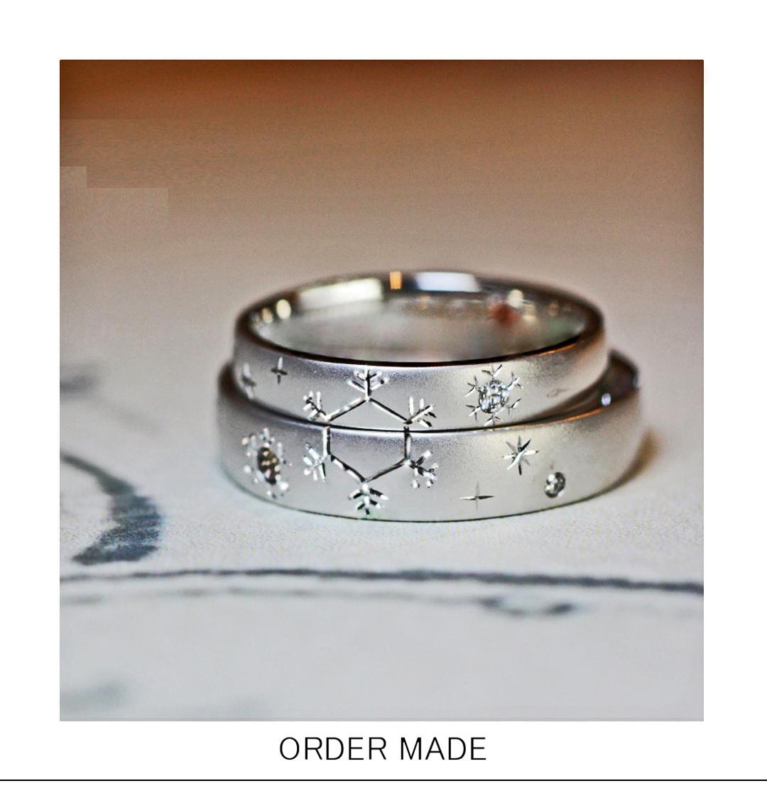 結婚指輪を2本かさねて雪の結晶をつくるオーダーメイド作品のサムネイル