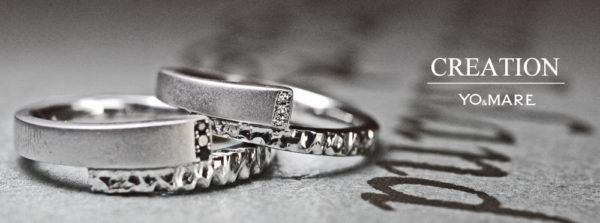 華麗な装飾アートとシンプルな美を求めて結婚指輪のオーダーリングをつくります