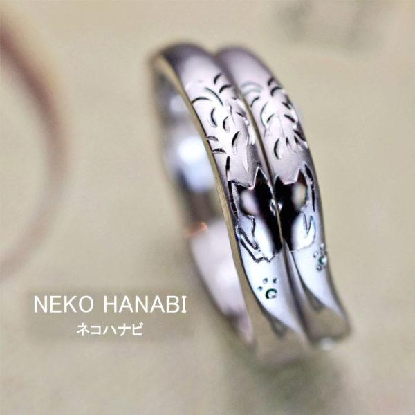 ネコのカップルが花火を見上げる柄の結婚指輪オーダー