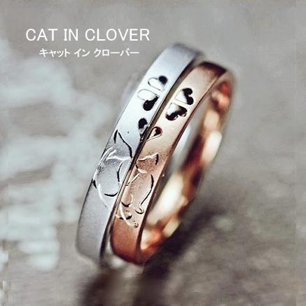 ネコとクローバー柄のピングゴールド・結婚指輪