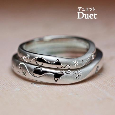 ネコの柄をシンメトリーで入れた結婚指輪・おすすめのマリッジオーダーメイド