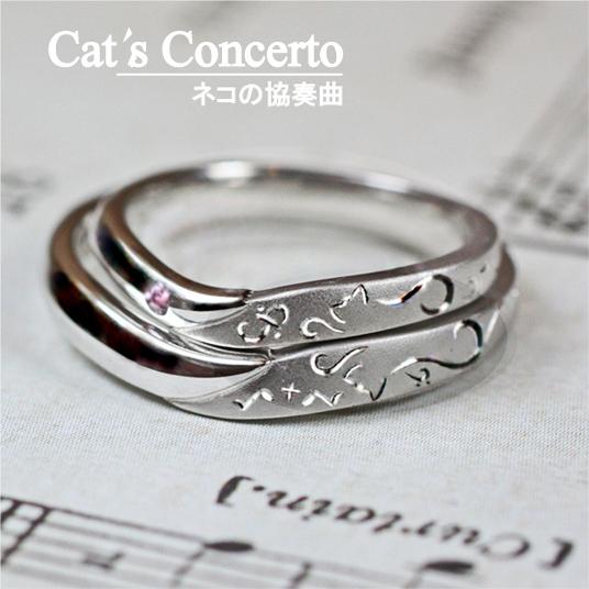 ネコの模様が入った結婚指輪