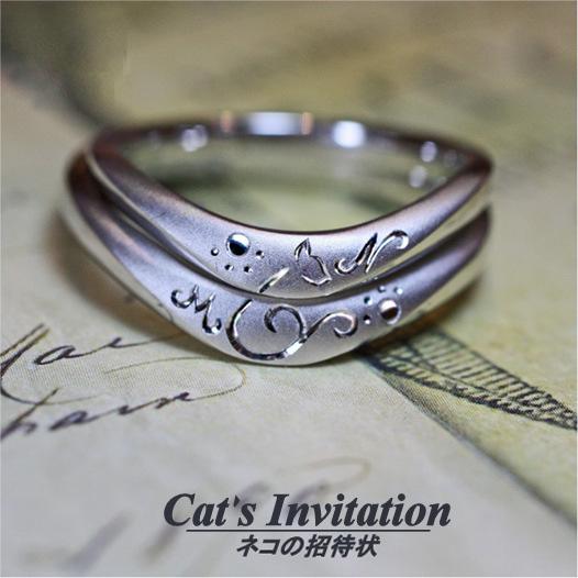 ネコの招待状・ネコの模様を二人でつくった結婚指輪・イニシャル入り