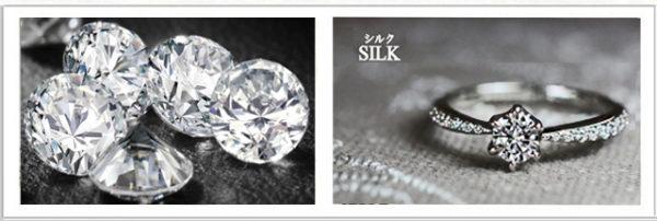 ダイヤモンドの実物を見て 品質,価格を比較する