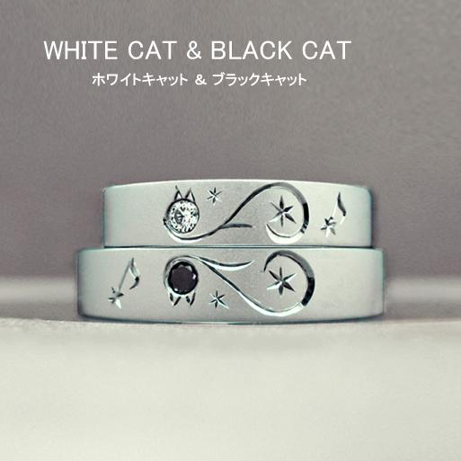 結婚指輪を重ねてハートを作ったネコのオーダーメイドリング