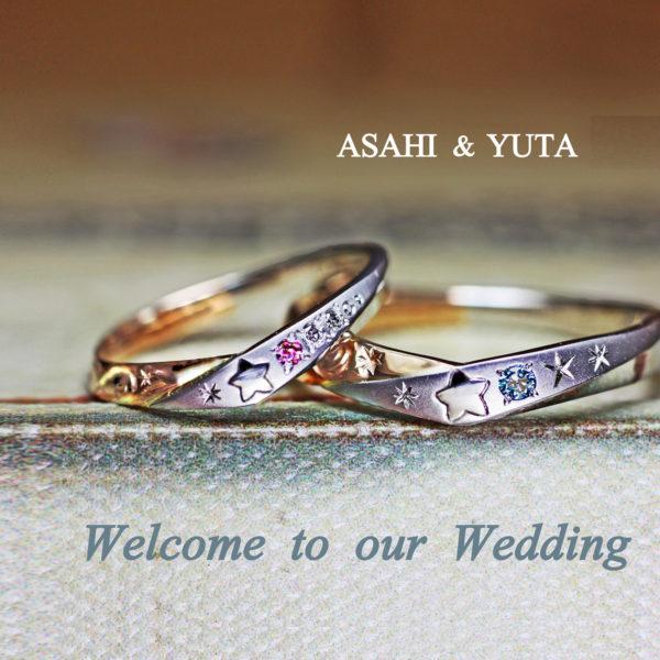 デザイナーがデザインした結婚指輪・スーパーマリオのスター 千葉・柏ヨー&マーレ