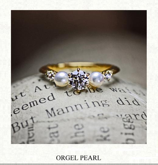 ダイヤモンドと真珠が寄り添う アンティークなゴールド婚約指輪 千葉・柏 ヨーアンドマーレ
