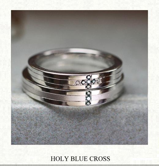 ふたりの結婚指輪で青い十字架を作った重ねてブルーダイヤモンドのね青い十字架をつくる結婚指輪 千葉・柏 ヨー&マーレ