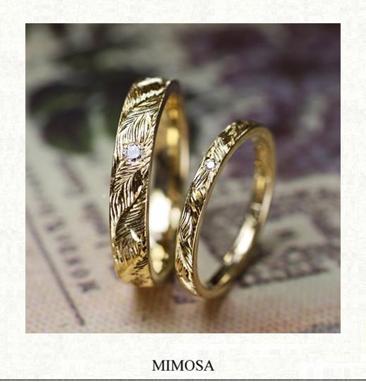 ミモザの葉脈模様が全面に煌く  ゴールドの結婚指輪 千葉・柏 ヨー&マーレ