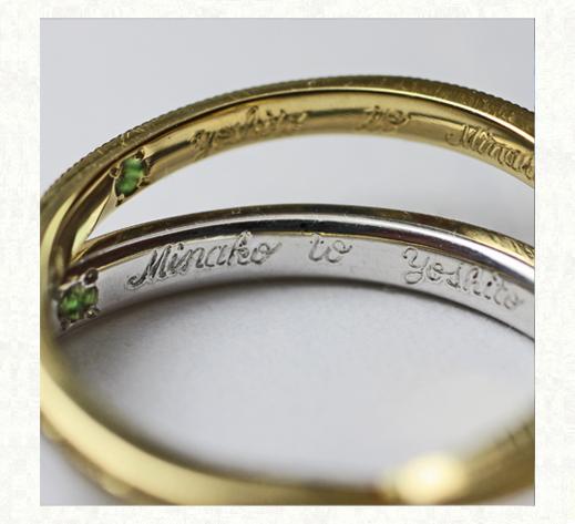 アンティークイエローのリボンと ホワイトリボンの結婚指輪の内側刻印 千葉・柏 ヨー&マーレ