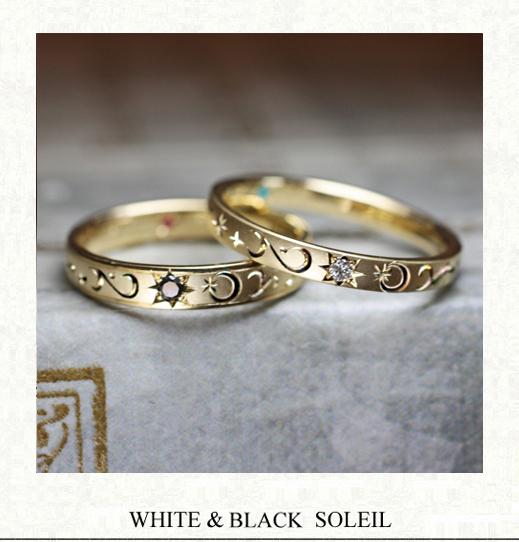 ホワイトダイヤとブラックダイヤの月と星のゴールド結婚指輪
