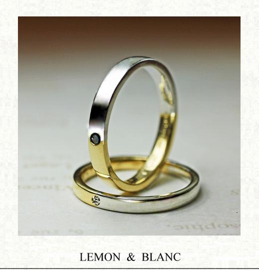ゴールドとプラチナをセンターで繋いだ オーダーメイド結婚指輪