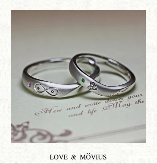 結婚指輪のレディスにダイヤのハートを メンズに永久の輪・メビウスを  千葉・柏 ヨーアンドマーレ
