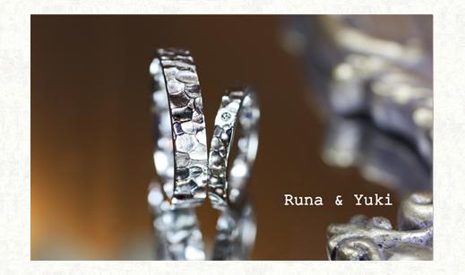 アイス・氷をデザインした結婚指輪の写真にネームを入れて|千葉・柏 ヨー&マーレの新作日記