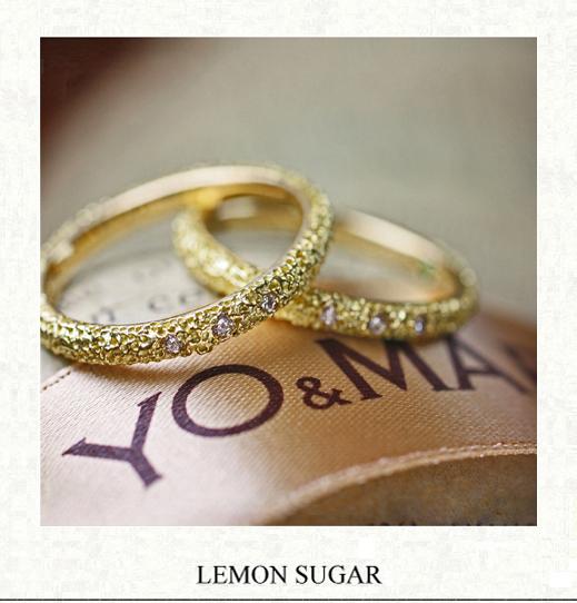 レモンシュガーの様に輝くゴールドのオーダーメイド結婚指輪
