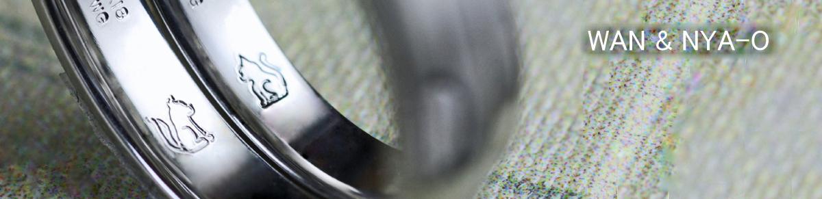 結婚指輪の内側にワンちゃん&ネコちゃんが入ったオーダーリング