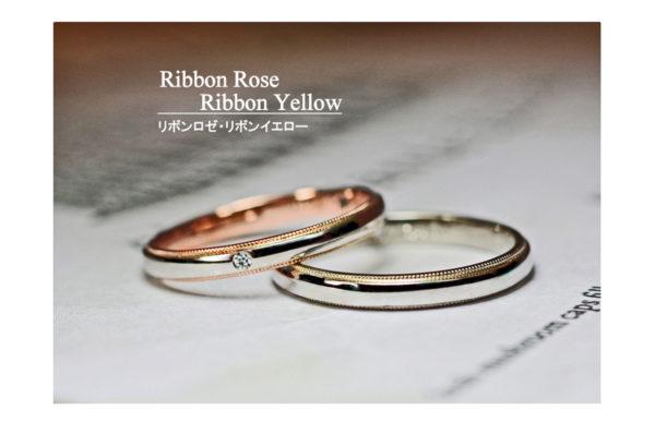 二人だけの結婚指輪をオーダーメイドでつくった素晴らしいオリジナルリング