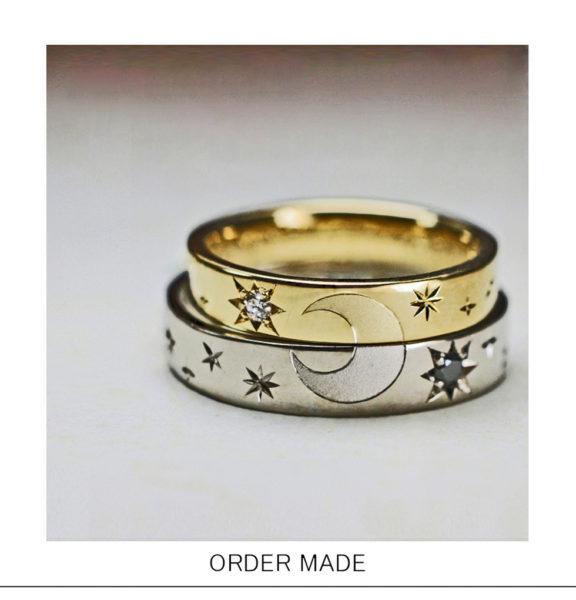 結婚指輪を重ねて月の模様をつくる