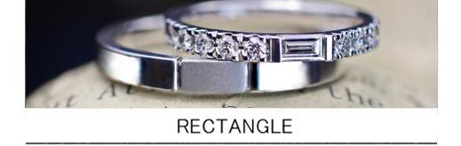 長方形のダイヤをオシャレにオーダーメイドした結婚指輪エタ二ティ