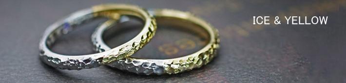 ゴールドとプラチナを半分に繋いだクロコ・テクスチャーの結婚指輪