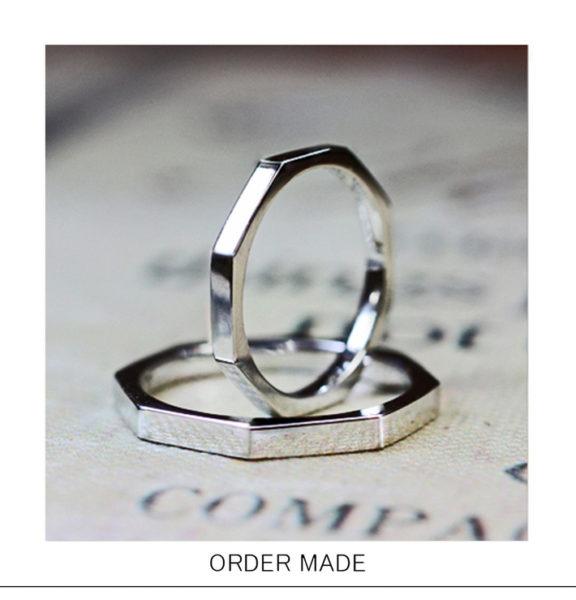 正8角形のプラチナ オーダーリング・結婚指輪