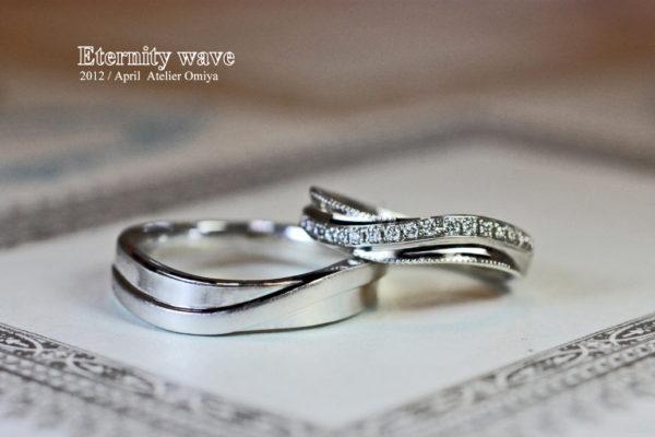 結婚指輪・エタ二ティウェーブ