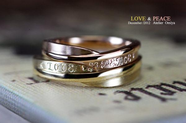 ピンク&イエローゴールドの結婚指輪でラブ&ピースをつくる A様 千葉・柏
