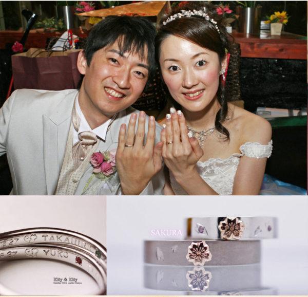 ヨーアンドマーレは、結婚指輪をオーダーメイドでつくりカップルたちの店