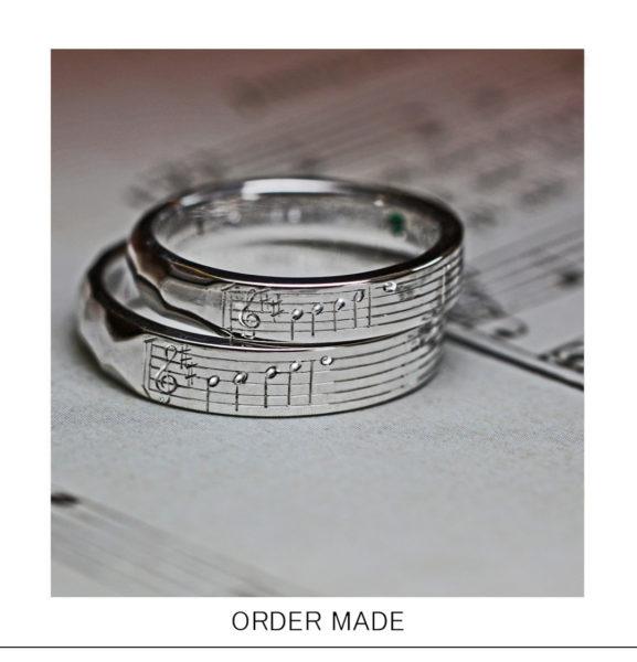 結婚指輪に2人だけの音楽を刻んだオーダー作品