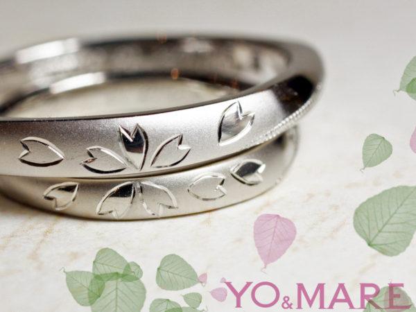 国際結婚のカップルがつくったサクラ柄の結婚指輪