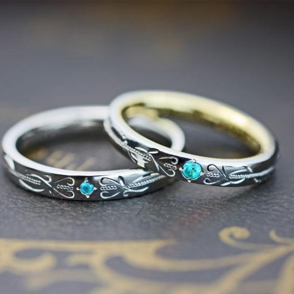 オーダーメイドでバライバを使った結婚指輪
