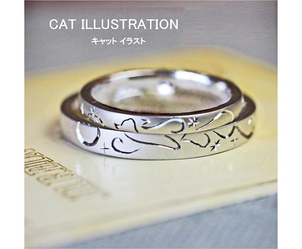 結婚指輪を2本重ねて猫のイラストをつくるオーダーリング