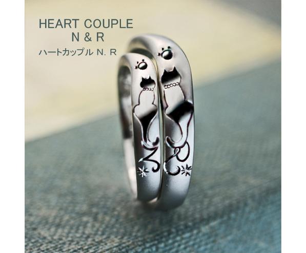 ハートのシッポとイニシャルのネコの結婚指輪
