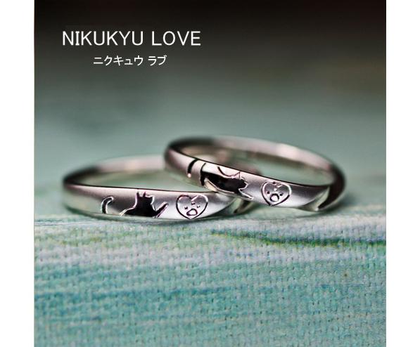 ハートと肉球とネコの模様が可愛く入った結婚指輪オーダー作品