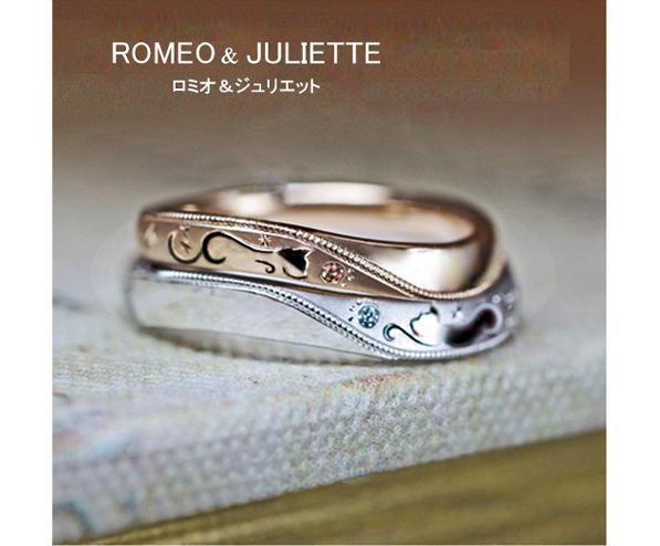 見つめあうネコの柄のピンクゴールドの結婚指輪