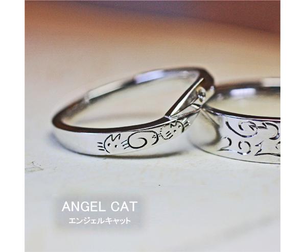 結婚指輪にネコの天使模様を入れたオーダーリング