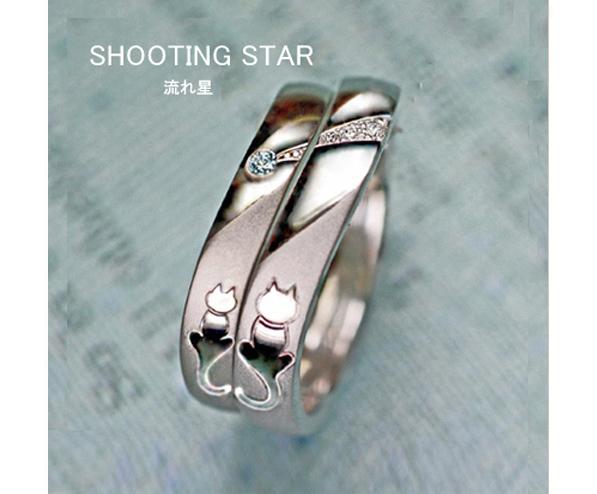ブルーダイヤの流れ星に願いをこめるネコたちの結婚指輪オーダーメイド