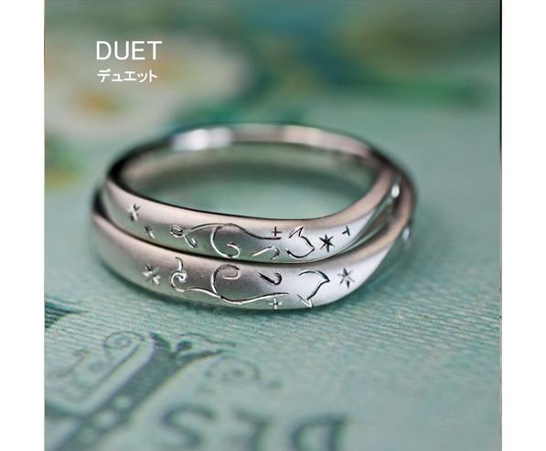 2匹のネコが写りこんだようにデザインされた結婚指輪オーダー作品